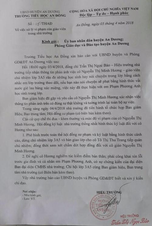 Xem xét chấm dứt hợp đồng với cô giáo phạt HS súc miệng bằng nước vắt giẻ lau bảng - Ảnh minh hoạ 2