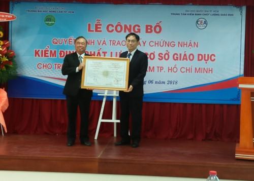 Trường ĐH Nông Lâm TPHCM đạt kiểm định chất lượng giáo dục - Ảnh minh hoạ 2