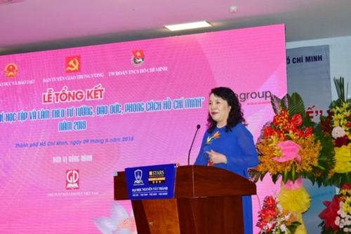 """Tổng kết và trao giải cuộc thi """"Tuổi trẻ học tập và làm theo tư tưởng, đạo đức, phong cách Hồ Chí Minh"""" năm 2018. - Ảnh minh hoạ 3"""
