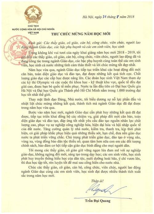 Chủ tịch nước Trần Đại Quang chúc mừng thầy trò cả nước nhân dịp năm học mới - Ảnh minh hoạ 2