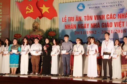 Trao tặng Huân chương Lao động cho cán bộ Đại học Thái Nguyên - Ảnh minh hoạ 3
