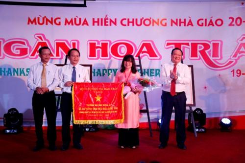 Các cơ sở giáo dục đại học ở miền Trung đón nhận nhiều niềm vui trong ngày 20/11 - Ảnh minh hoạ 4