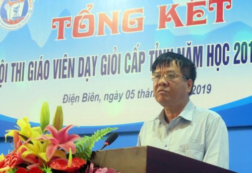 Điện Biên: 366 giáo viên được công nhận giáo viên dạy giỏi cấp tỉnh   - Ảnh minh hoạ 3