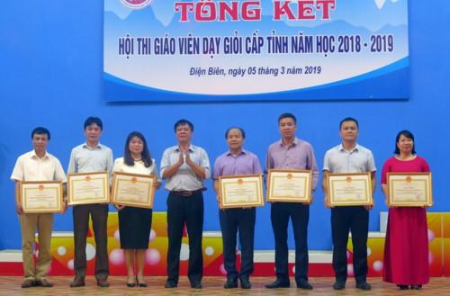Điện Biên: 366 giáo viên được công nhận giáo viên dạy giỏi cấp tỉnh   - Ảnh minh hoạ 4